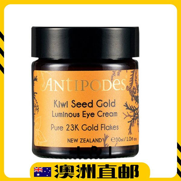 [Pre Order] Antipodes Kiwi Seed Gold Luminous Eye Cream 30ml (Made in Australia)