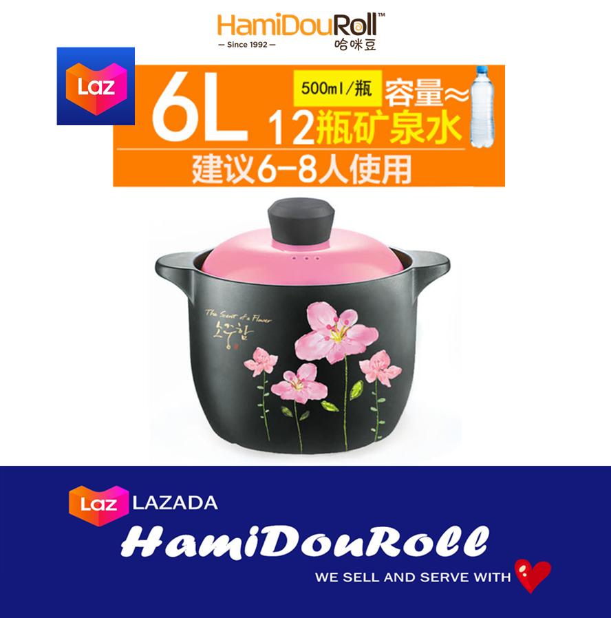 HamiDouRoll ????????????? WNS Series 100% Ceramic Stock Pot WNSBLUE4000