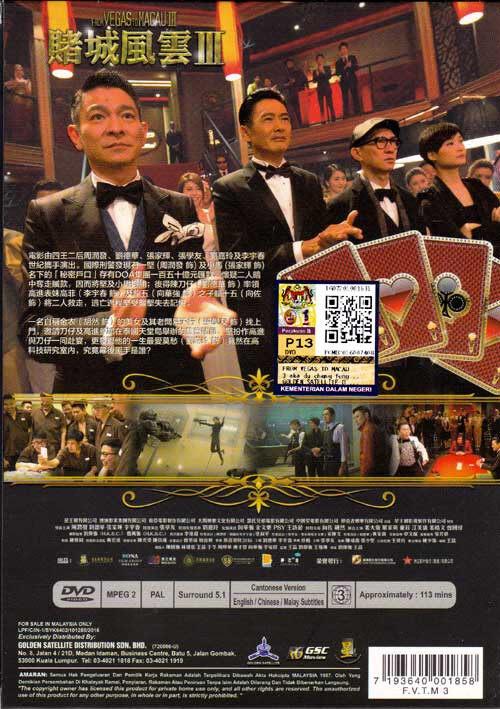 Hong Kong Movie From Vegas to Macau 3 3 DVD Chow Yun Fatt Andy Lau Jackie Cheung Nick Cheung