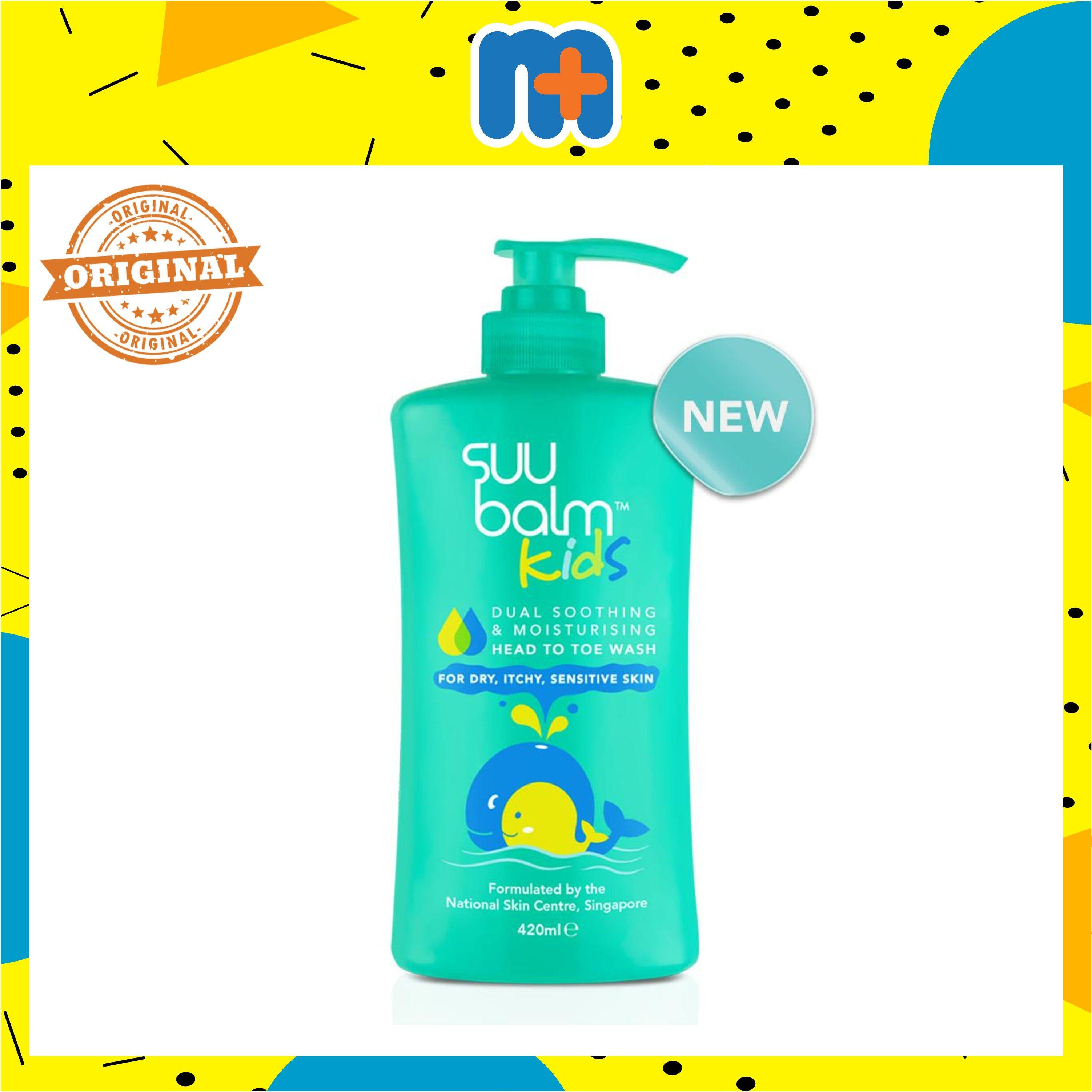 [MPLUS] SUU BALM KIDS DUAL SOOTHING & MOISTURISING HEAD TO TOE WASH 420ML
