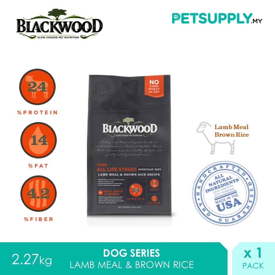 Blackwood 3000 All Life Stages Lamb Meal & Brown Rice Recipe 2.27kg [Dry Dog Food Treat Snack - Petsupply.my]
