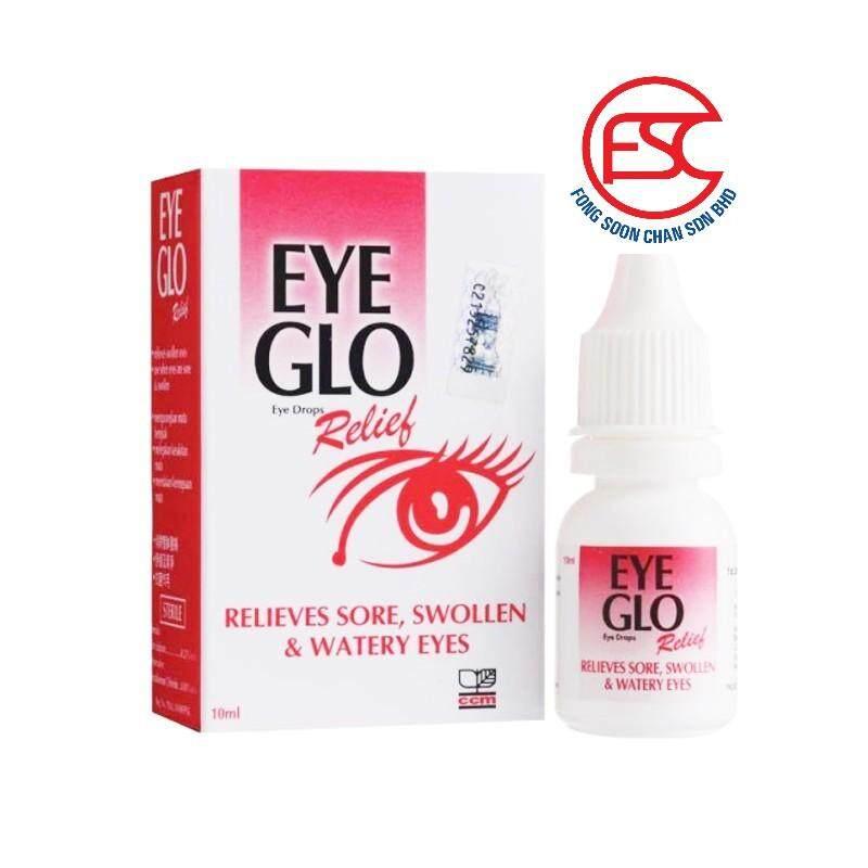 [FSC] Eye Glo Relief Eye Drops 10ml