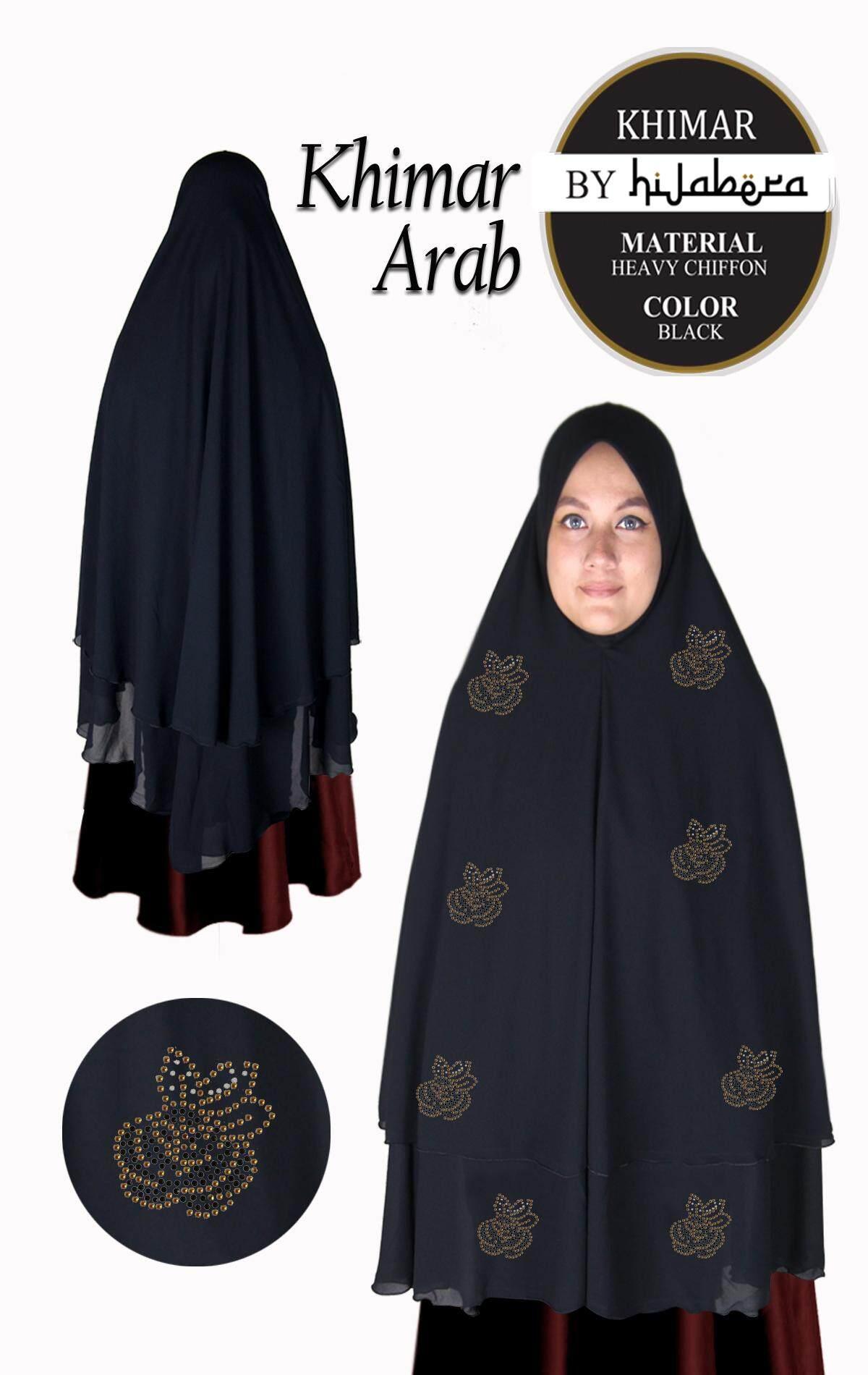 Flowery crystal Khimar hijab for Muslimah - Khimar Rose