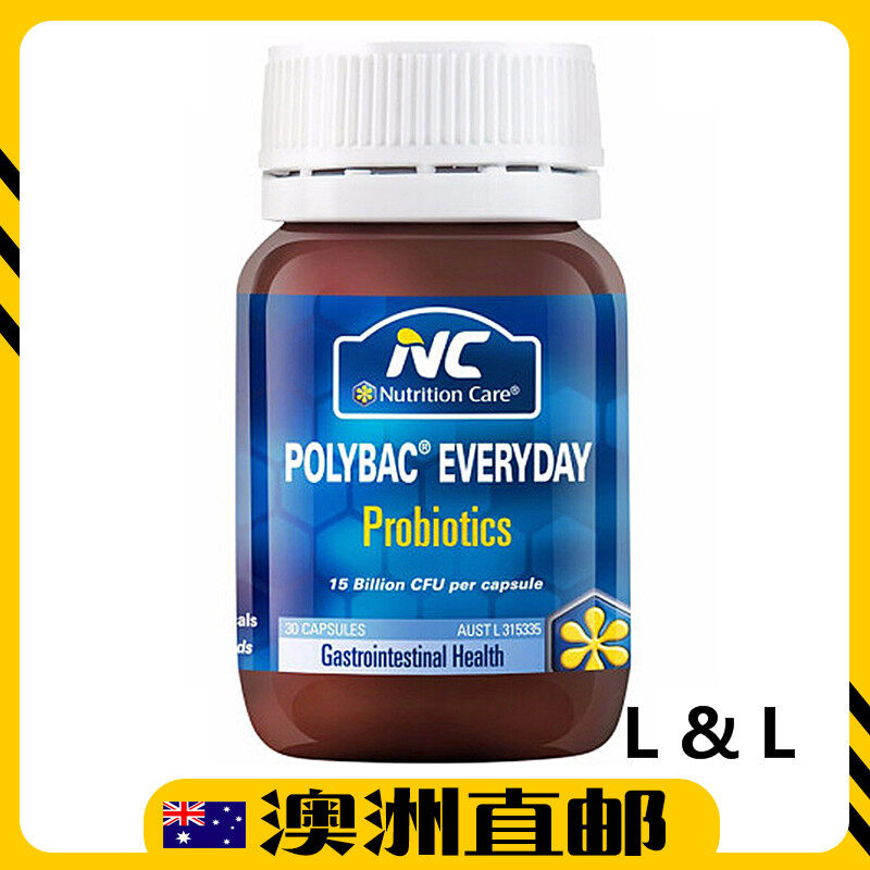 [Pre Order] Nutrition Care Polybac Everyday Probiotics 30 Capsules (made in Australia)