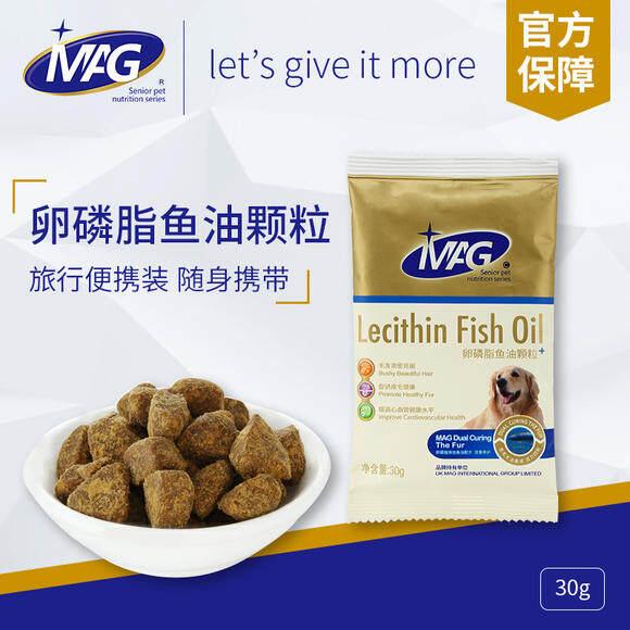 MAG Natural Lecithin Fish Oil / Reduce Hair Loss 30g 卵磷脂鱼油颗粒