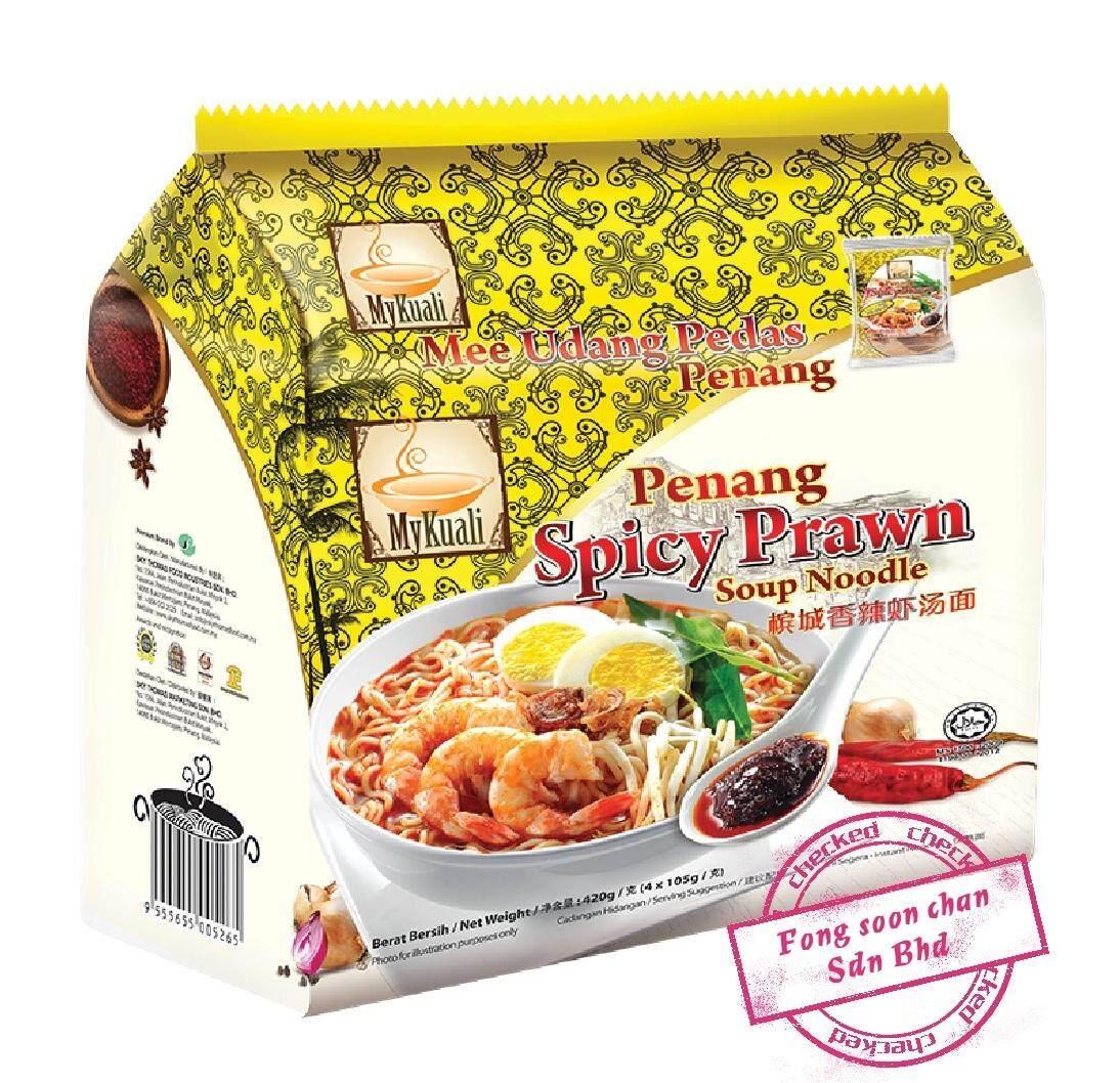 [FSC] Mykuali Penang Hokkien Prawn Noodle 105gx4pcsx12pck