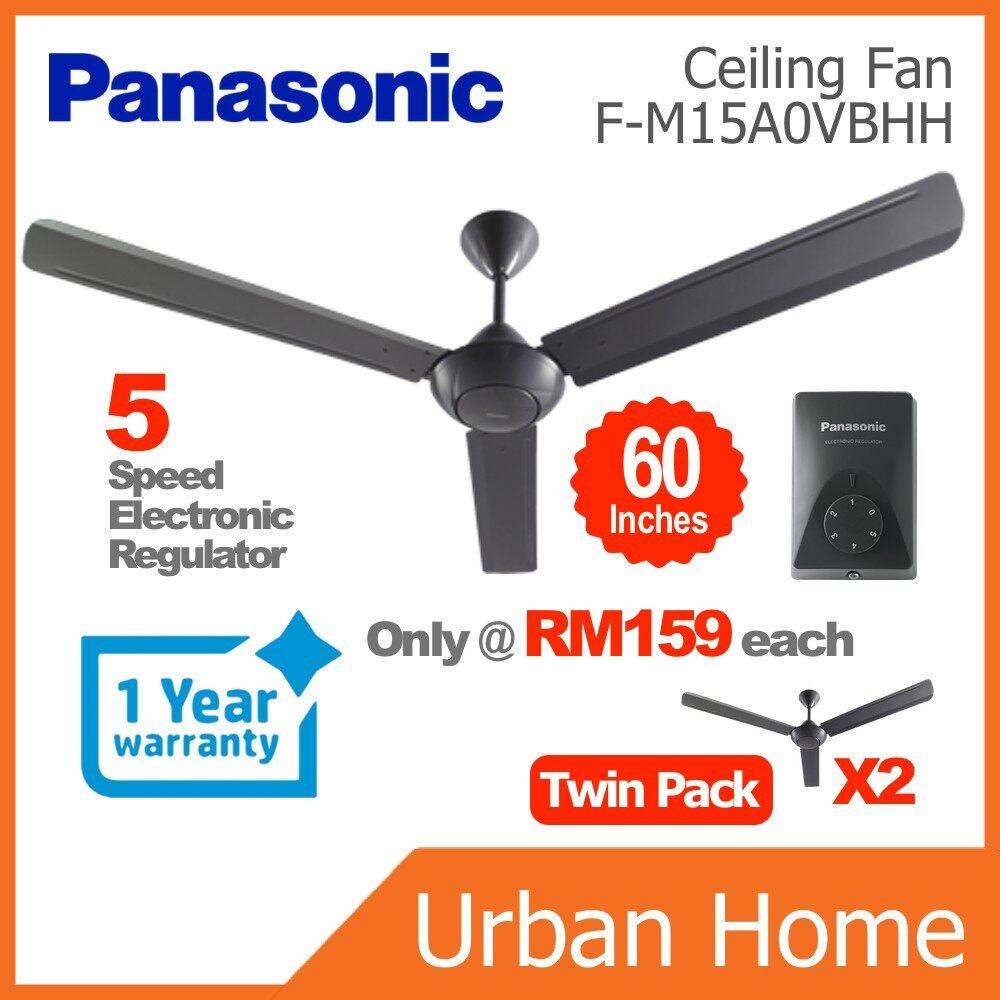 "[2 Units] PANASONIC 60"" 3 Blades Electronic Regulator Ceiling Fan Kipas Siling (F-M15AO/F-M15A0/F-M15A0VBHH/F-M15A0VBWH)"