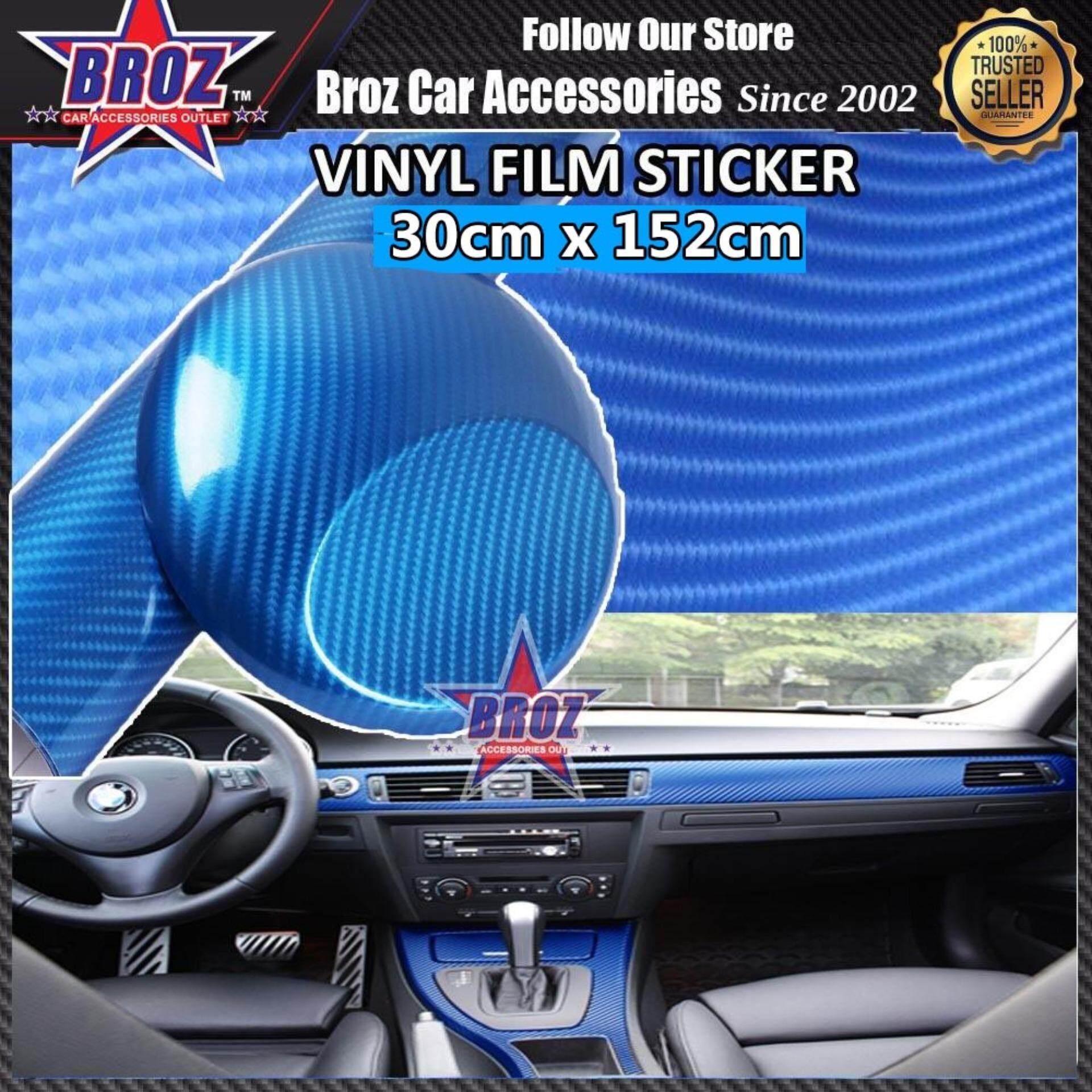 30cm x 152cm  Matte Carbon Blue Vinyl Film / Carbon Fibre Sticker 5D Carbon Wrap