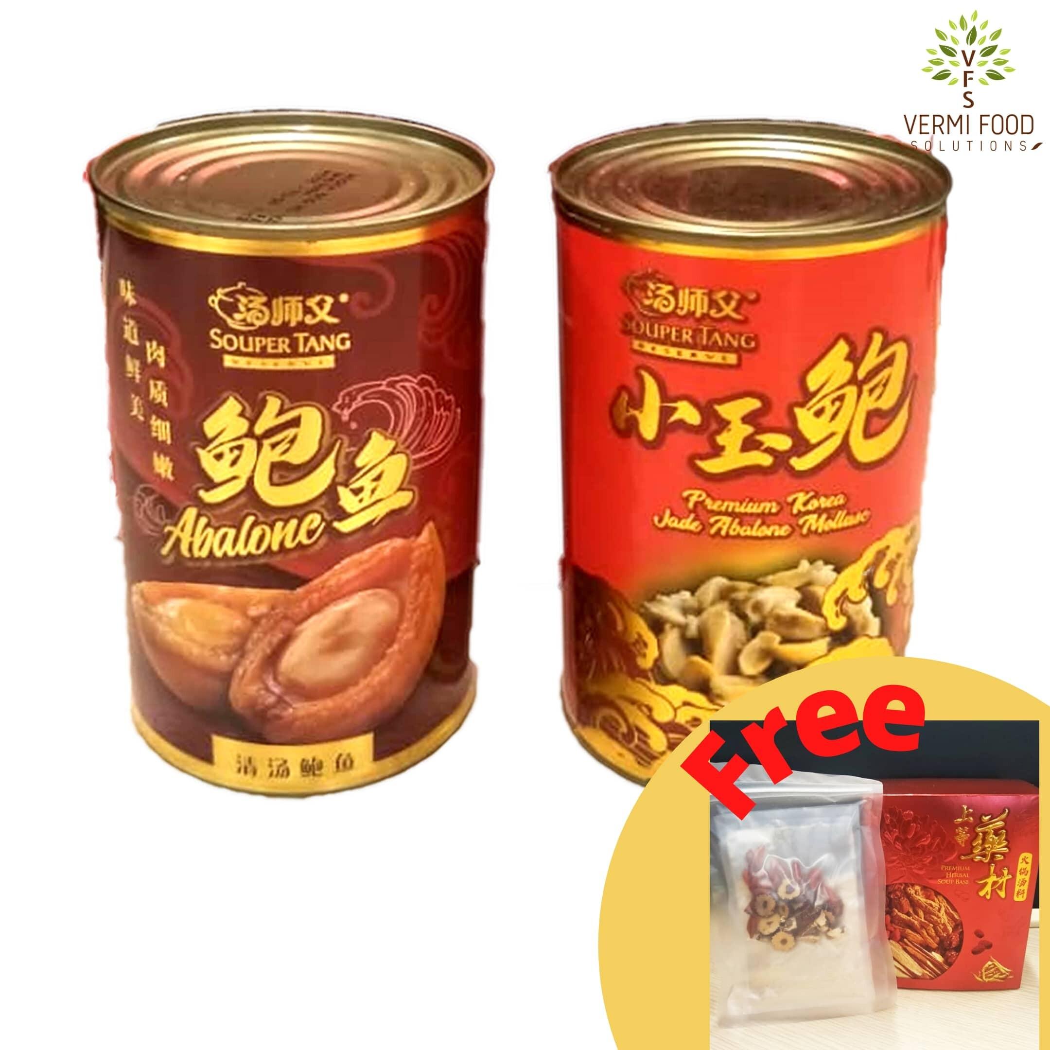 Souper Tang Reserve Abalone + Premium Korea Jade Abalone (汤师父 清汤鲍鱼+小玉鲍) 425g x 2 Tin ?Buy 1 set Free 1? Herbal Soup Base
