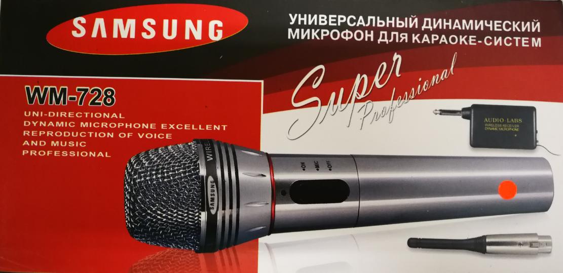Samsung WM-728 Professional Wireless Dynamic Microphone For Karaoke/Vocal