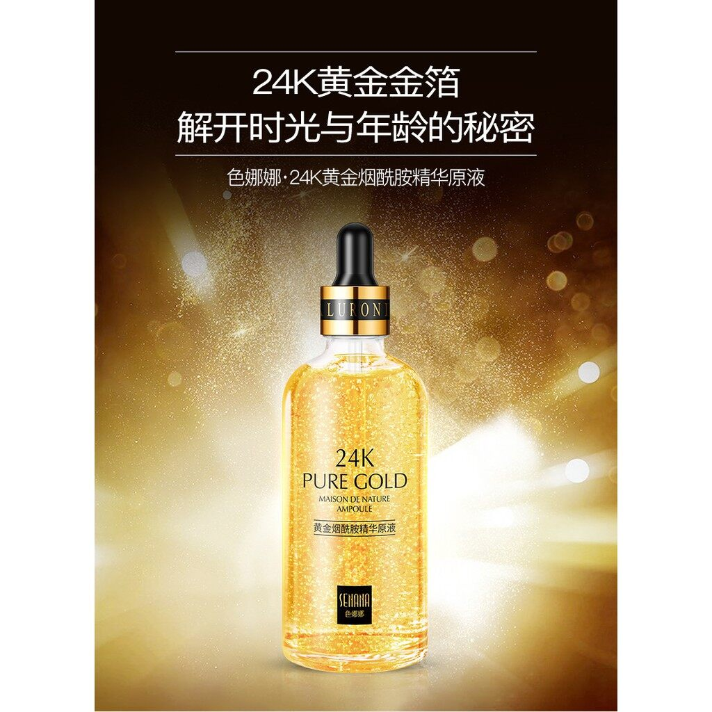Makeup Base Moisturizing Essence 24k Gold Oil Control Professional Matte Serum Series Brand Foundation Primer 15ml