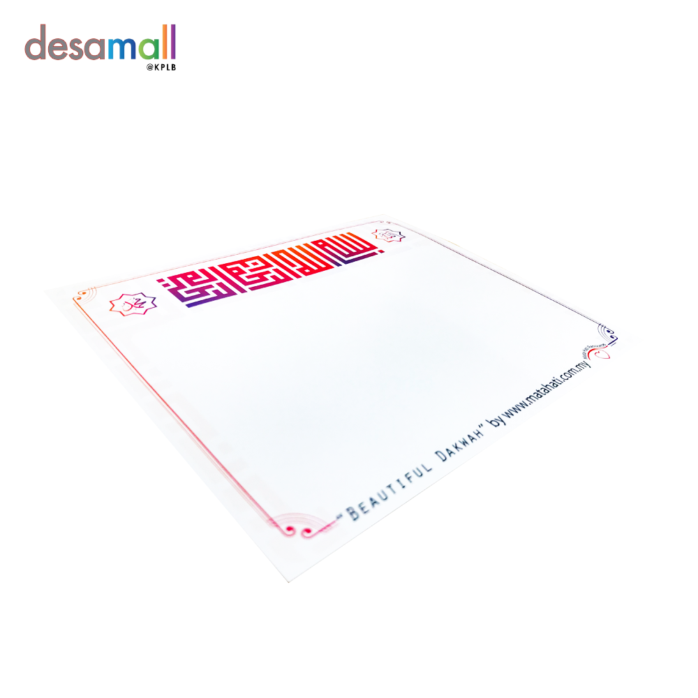MATA HATI Roadtax Sticker (134mmx160mm) - Bismillah