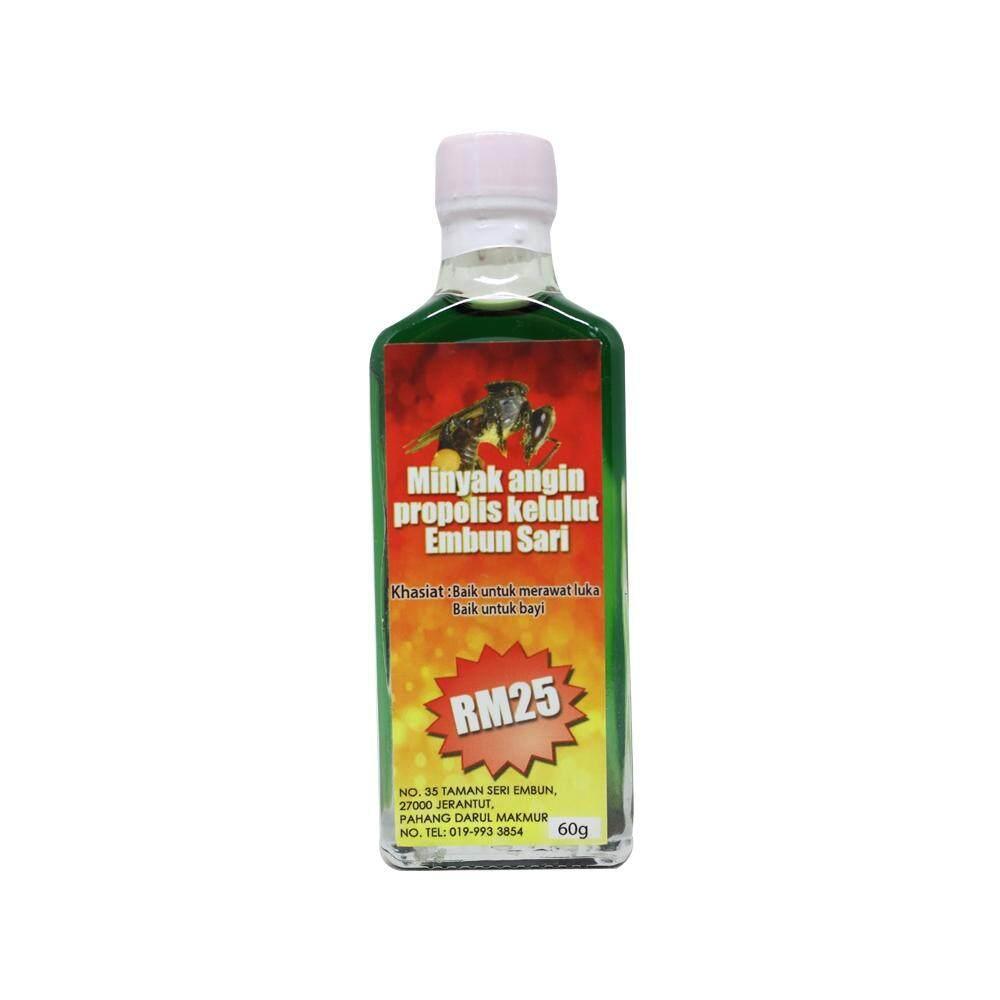 Embun Sari - Minyak Angin Propolis Kelulut - 50gm