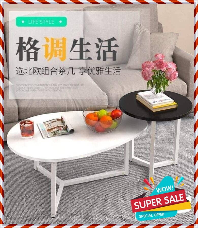 READY STOCK2PCS NORDIC BLACK AND WHITE COFFEE TABLE SET