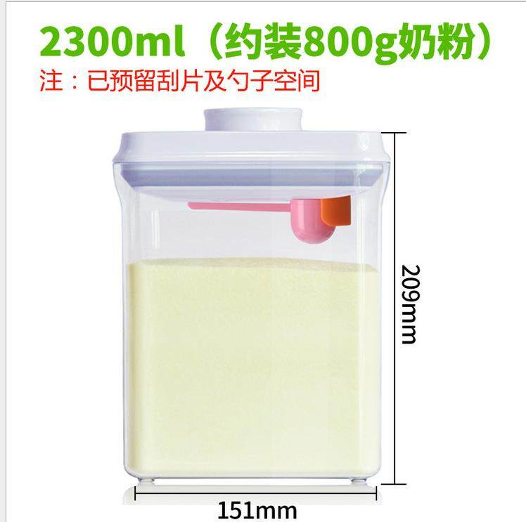 Transparent Ankou Airtight Food / Milk Storage Container 2300ml (Rectangle)