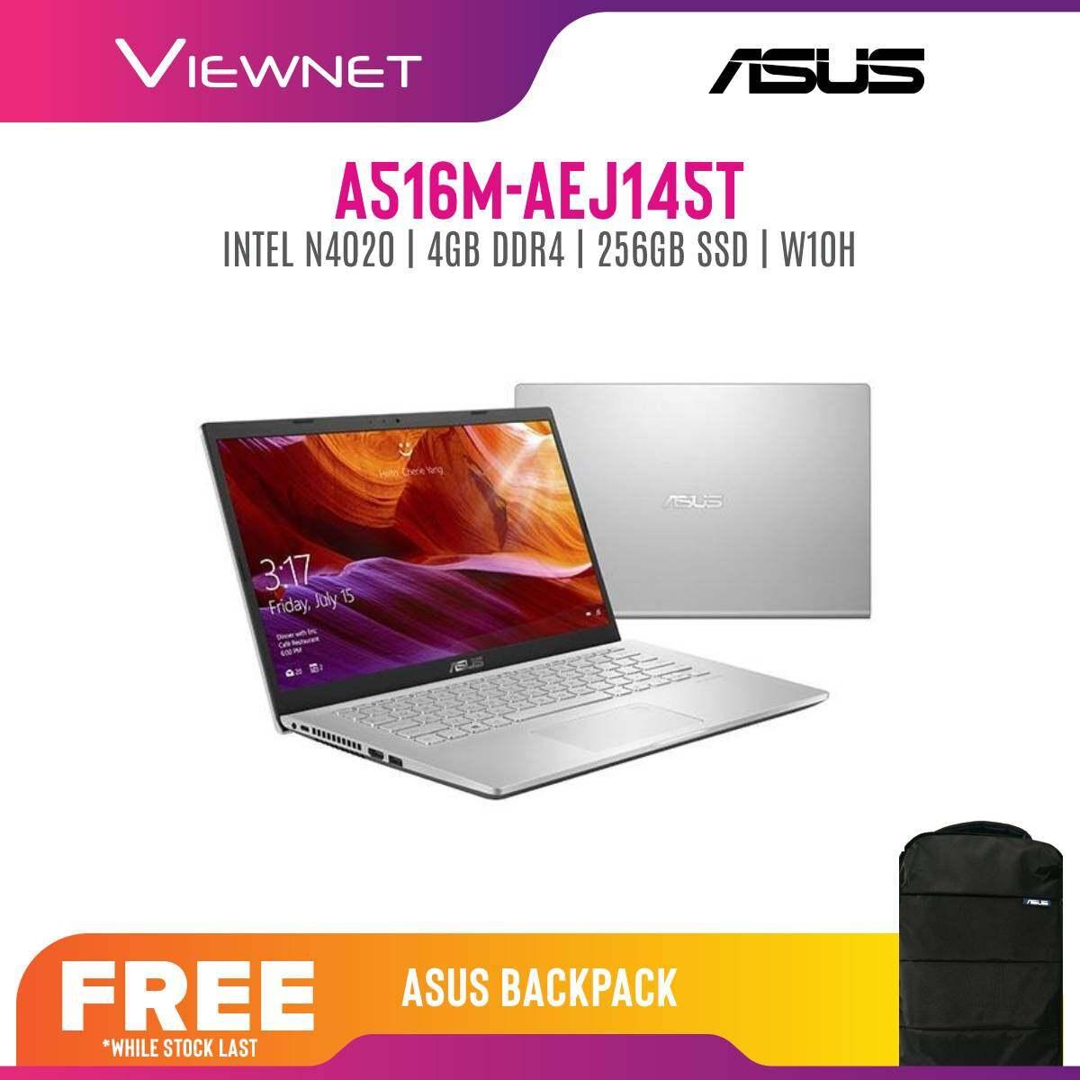 Asus A516M-AEJ146T/ A516M-AEJ145T 15.6'' FHD Laptop Slate Grey/Silver (Celeron N4020, 4GB, 256GB SSD, Intel, W10)