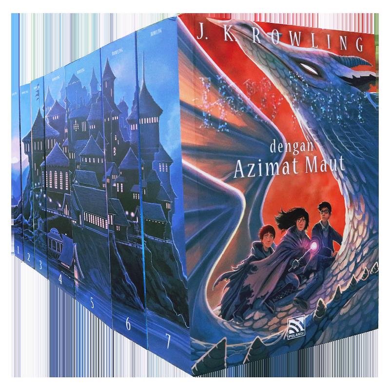 Pelangibooks  Harry Potter Novel Set with Box (1-7)