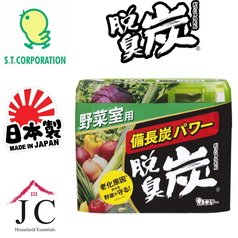 [Official Distributor] JC Household Japan ST Corporation Dashutan Activated Charcoal Deodorizer for Refrigerator Vegetablr Room(142g)