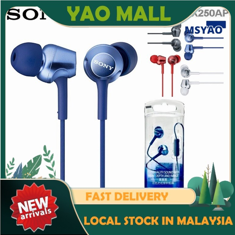 【Ready Stock】 Sony MDR-EX250AP / EX255AP In-Ear Headphones 3.5mm Wired Earbuds with Mic Earphone Earphone Ear Phone Earphone Gaming Earphone with Mic