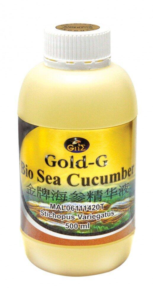 Bio Sea Cucumber Gold-G