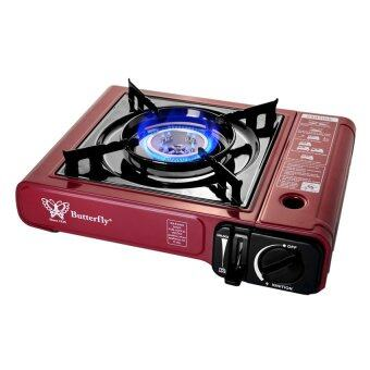 Butterfly BPG -168 Portable Gas Stove