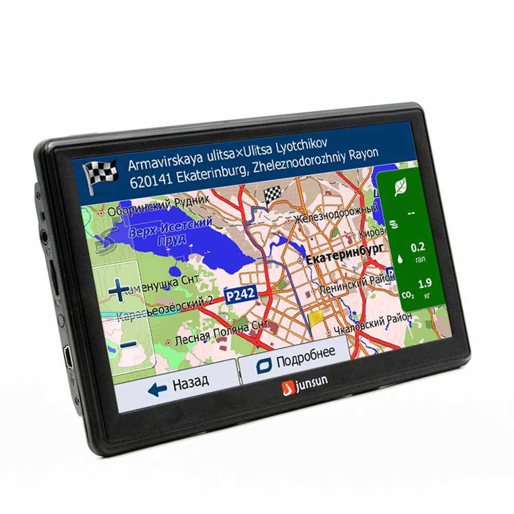 Junsun Multifunction Car Multi-media Player GPS Navigation with Free Maps of Europe (1)