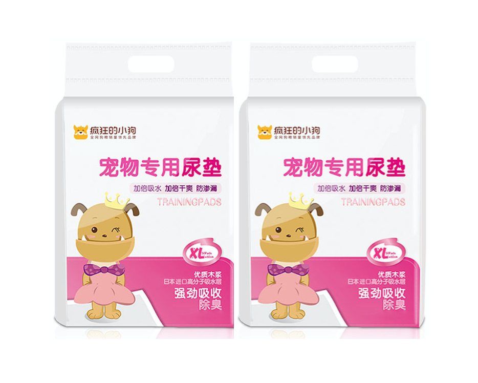 【TWIN PACK!!! 2 FOR RM45】Crazy Dog【疯狂的小狗】Classic Training Pet Pads / Wee Wee Pads / Urine Pads XL Size (90cm x 60cm) 20Pcs