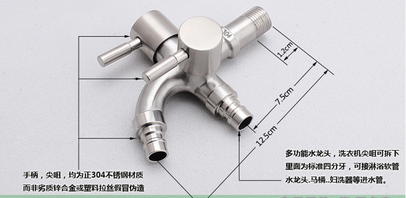 Creative Stainless Steel Wall-in Faucet 1 in 2 out Multifunctional Water Tap