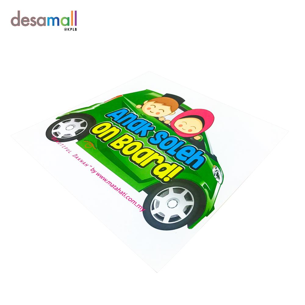 MATA HATI Car Sticker Anak Soleh (140mmx140mm) - On Board Green Car