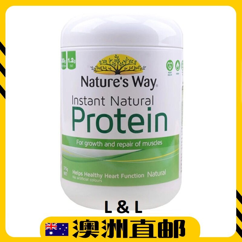 [Ready Stock EXP: 04/2022yr] Nature's Way Instant Natural Protein Powder ( Natural )375g  (Made In Australia)