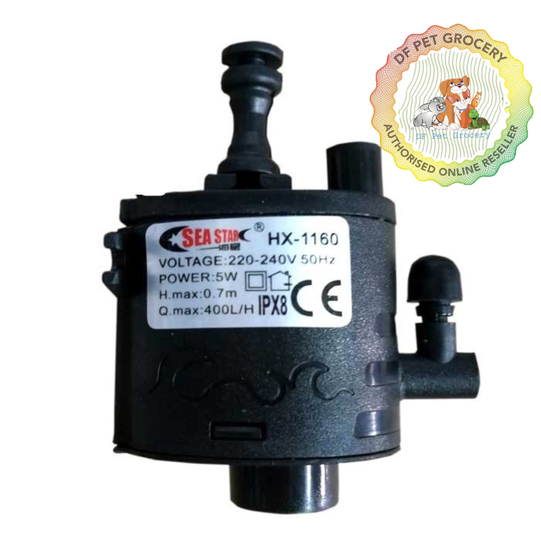 Sea Star Water Pump HX-1160 For ( Sea Star Aquarium HX-240F )