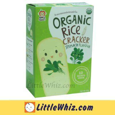 Apple Monkey: Organic Rice Cracker 30g - Spinach