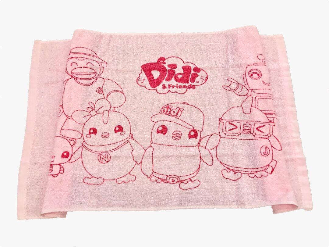 Didi & Friends 100% Cotton 48 x 95 cm Towel
