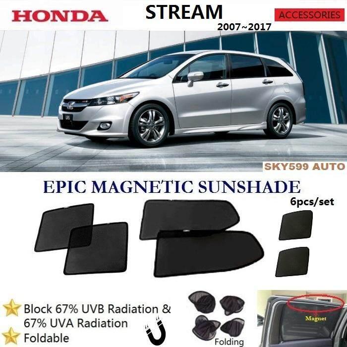 Honda Stream 2007-2017 Epic Magnetic Sunshade [6 PCS]
