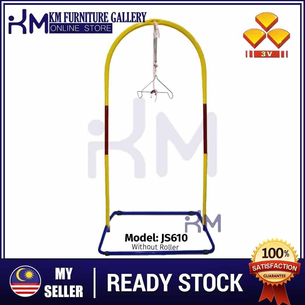 KM Furniture 3V JS610 Epoxy No Roller Baby Spring Cot/ Baby Swing Cot/ Baby Cradle/ Buaian Baby/ Bayi Sarung Stand  KMJS610E