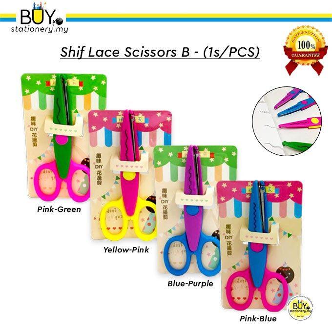 Shif Lace Scissors B - (1s/PCS)