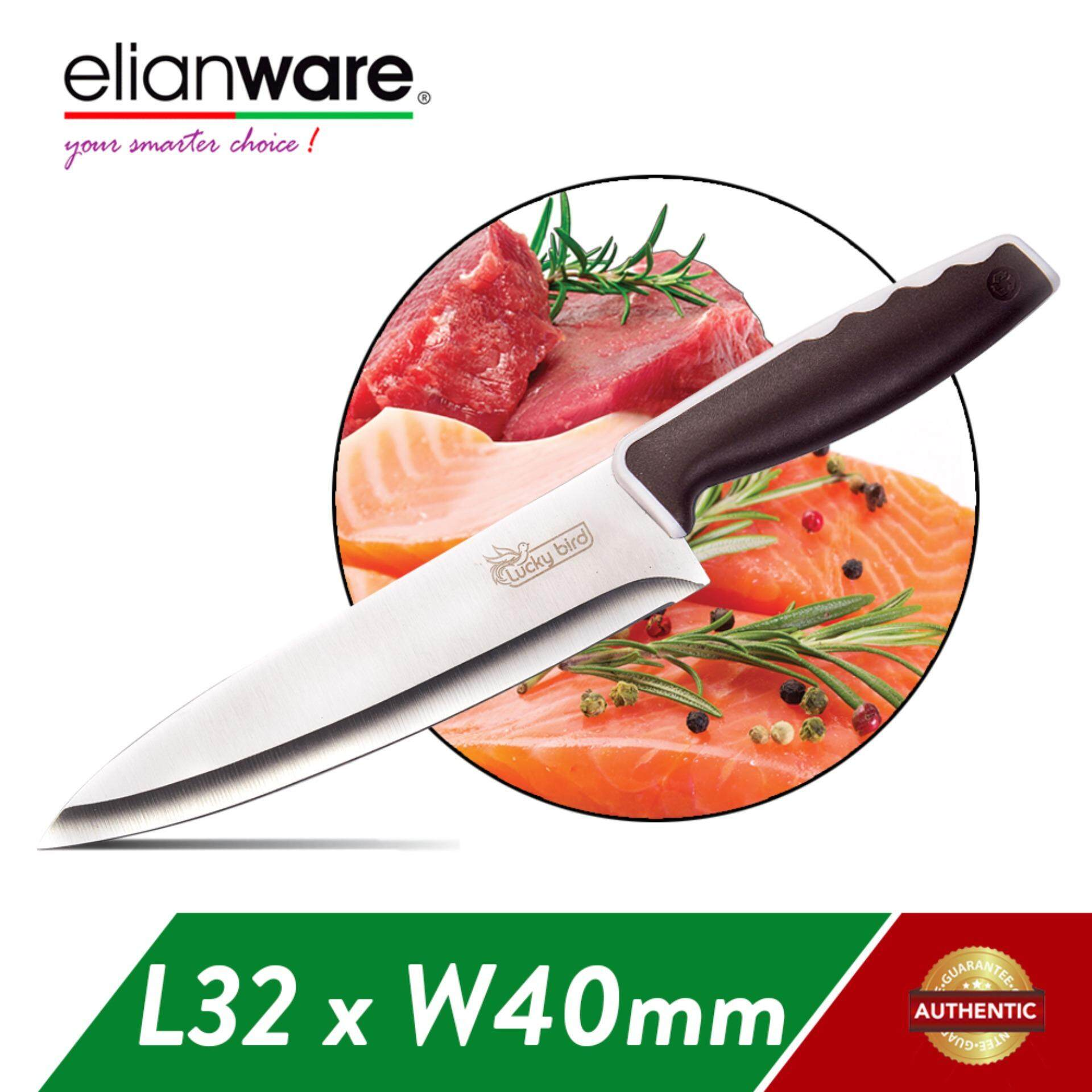 Elianware Chef Knife (32cm) Stainless Steel Knife