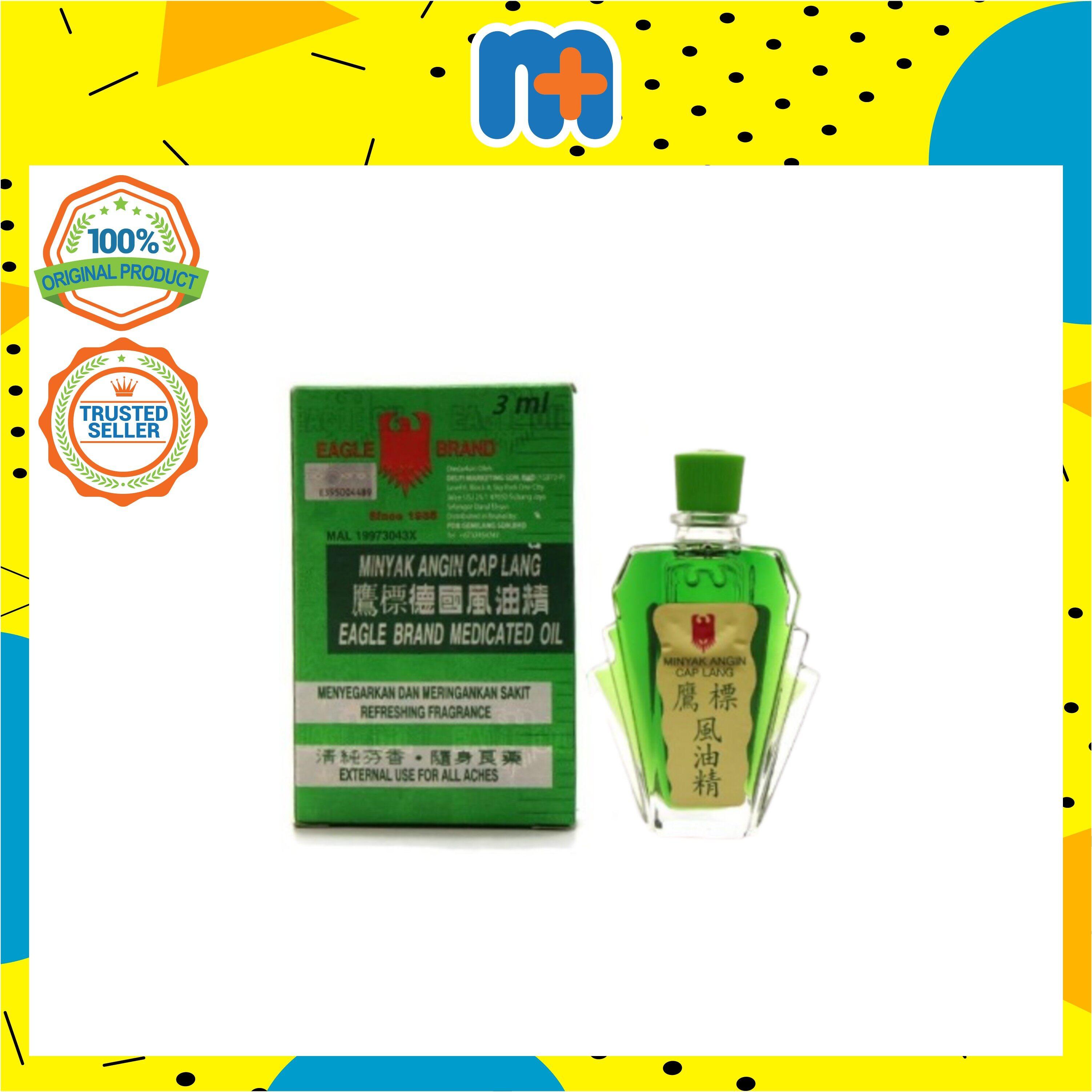 [MPLUS] EAGLE BRAND Medicated Oil/Cap Lang Minyak Angin 3ml