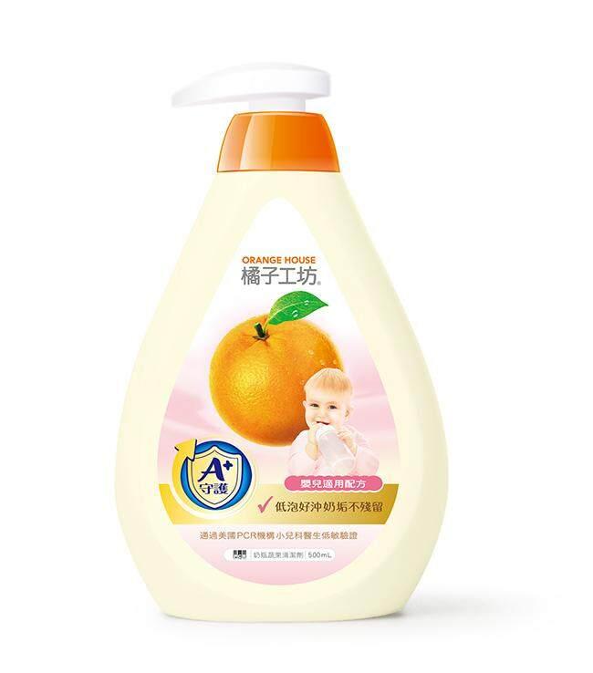 Orange House Baby Milk Bottle/ Vege & fruit Washer Liquid 500ml