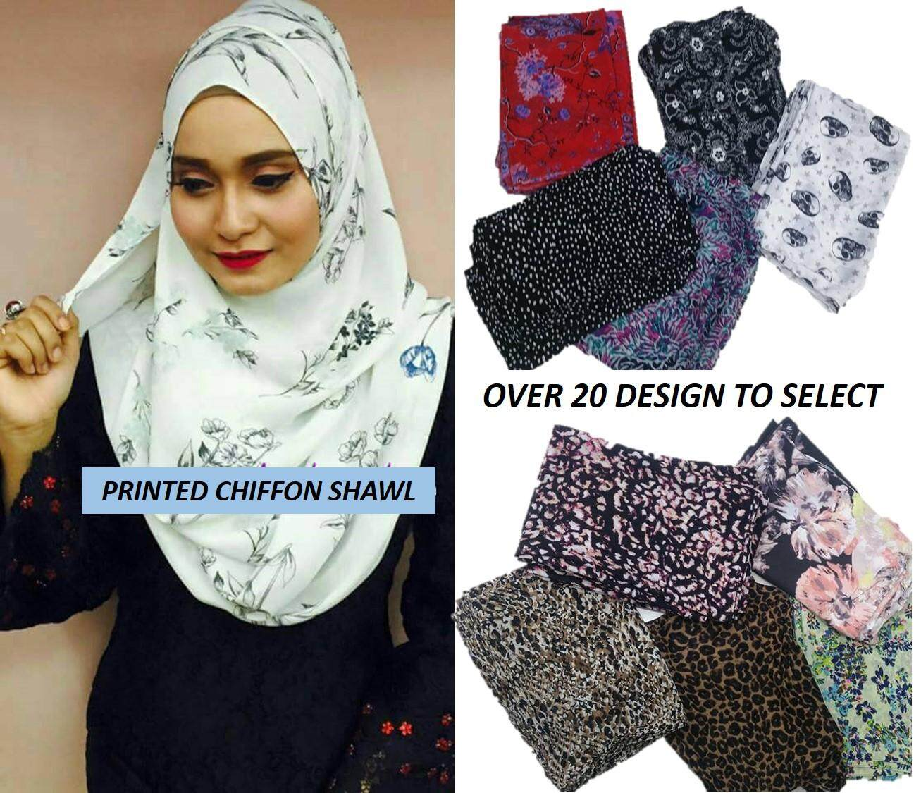 Muslimah Wear- Printed Chiffon Shawl Collection 7