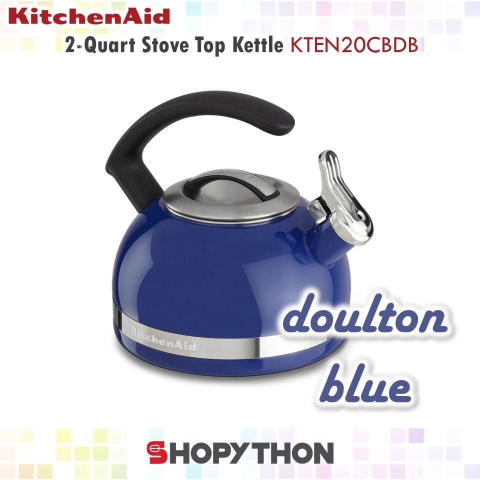KitchenAid 2-Quart Stove Top Kettle KTEN20CBDB (Doulton Blue) Porcelain Enamel C Handle Whistle Kettles Induction 1.9L