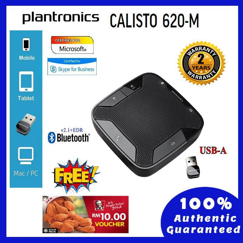 Plantronics CALISTO P620 Standard Conferene Speaker (2 Years Warranty)