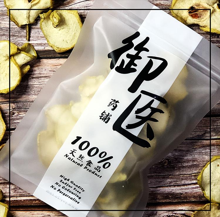 【御医药铺 Yu Yi Herbs】雪梨干 Dried Snow Pear - 100g