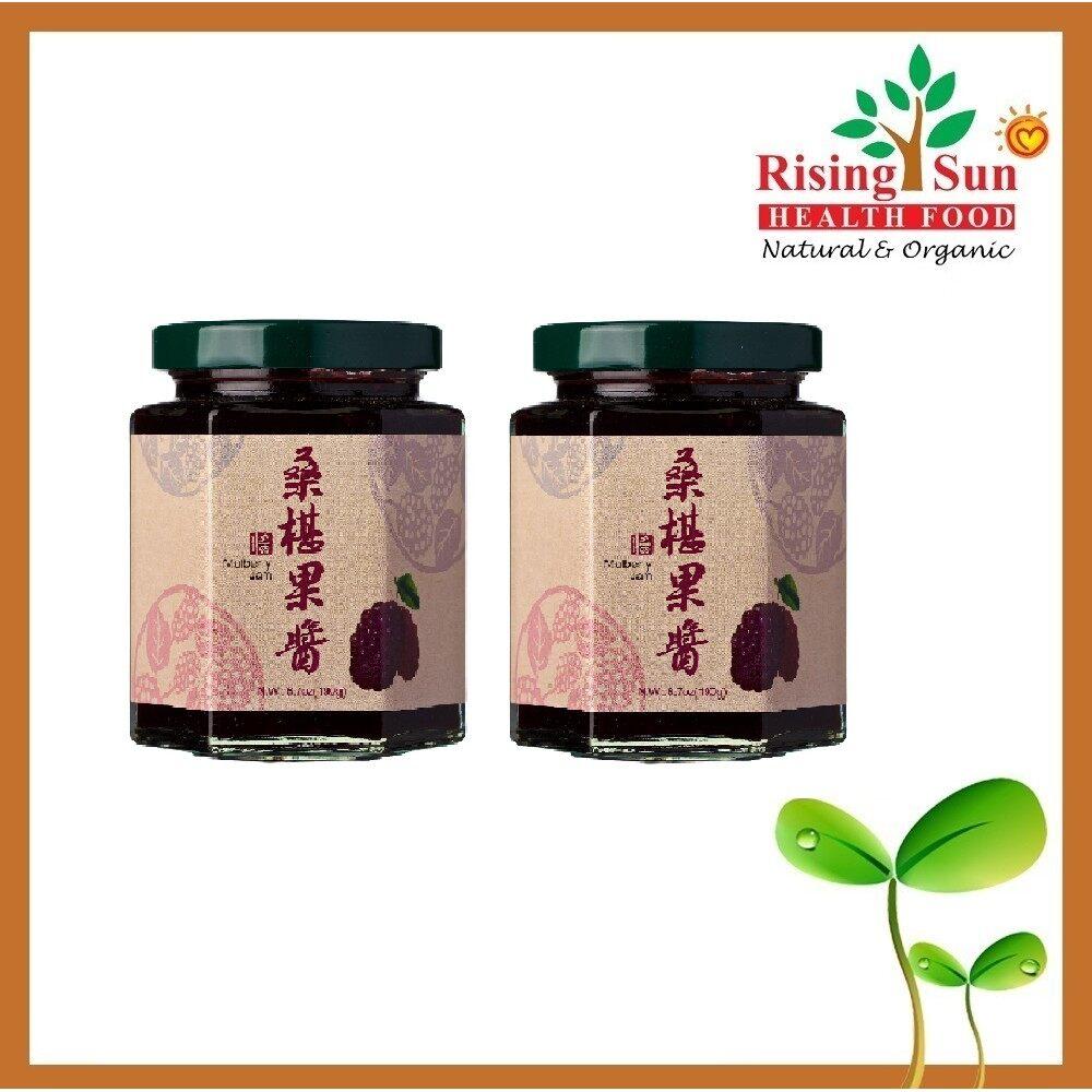 Leezen Mulberry Jam 190G -Twin Pack