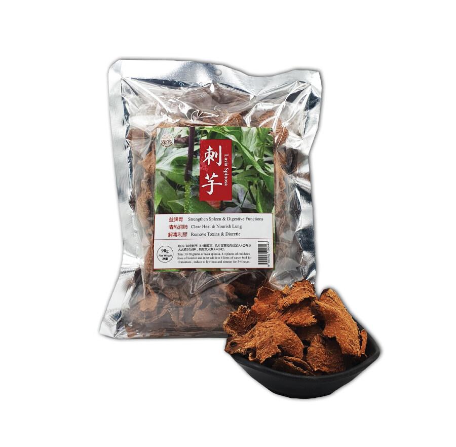 Khang Shen Lasia Spinosa Slices 刺芋