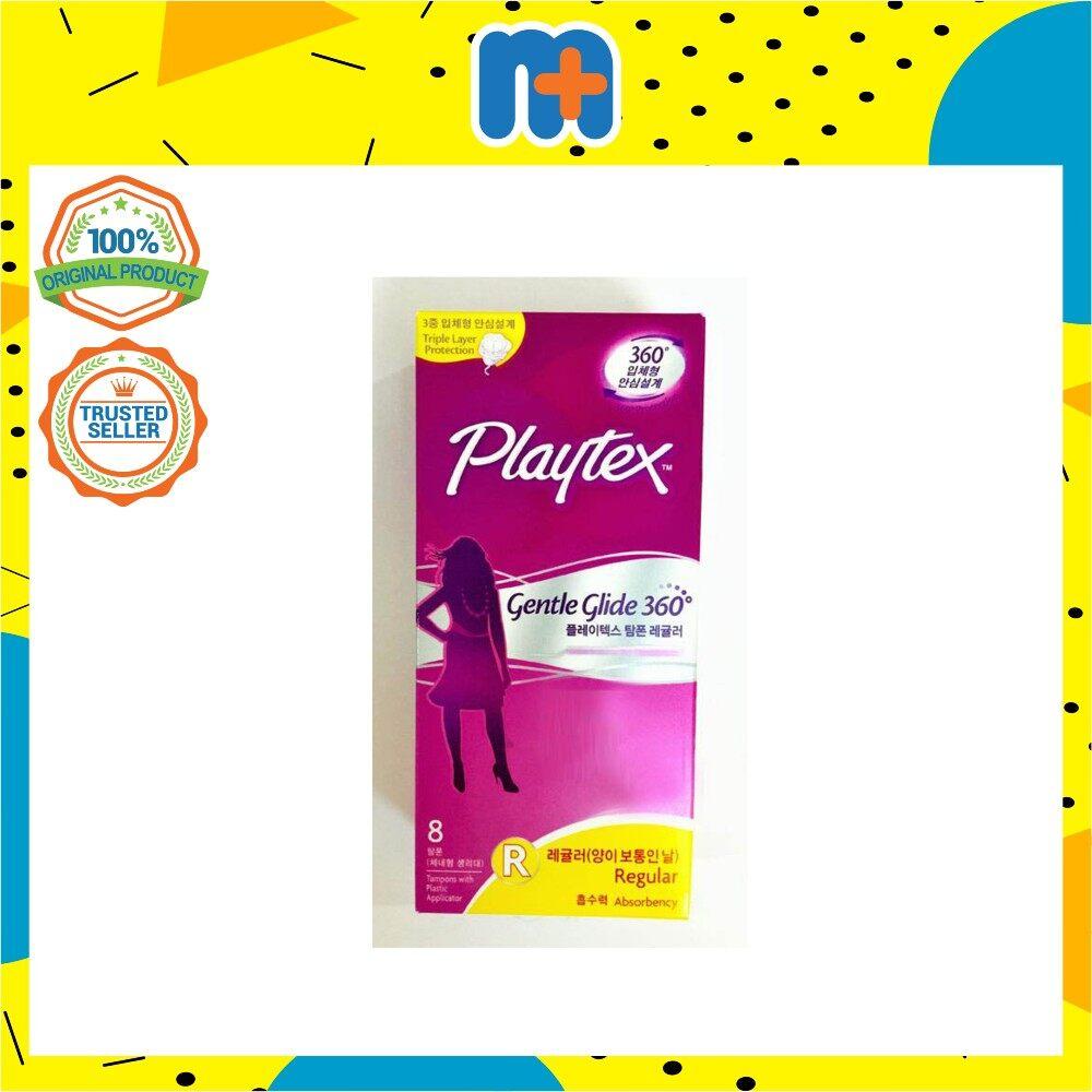 [MPLUS] Playtex Gentle Glide Tampons [Regular] 8S1