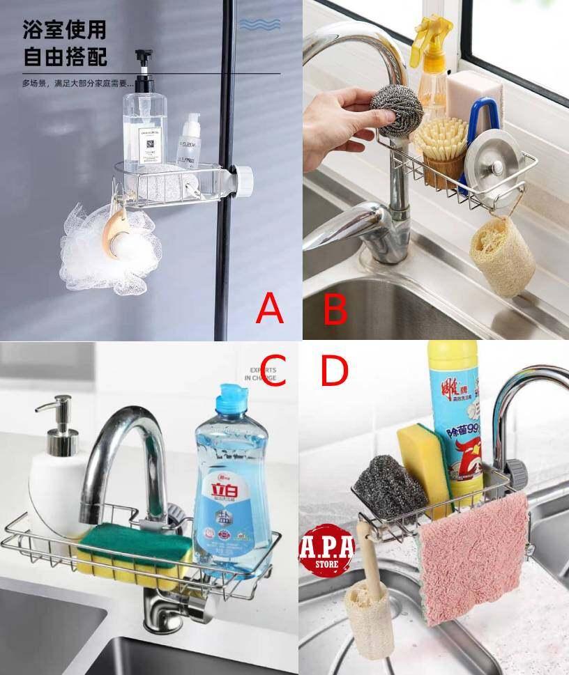 APA Stainless Steel Kitchen Sink Rack Faucet Clip Sponge Holder Drainage