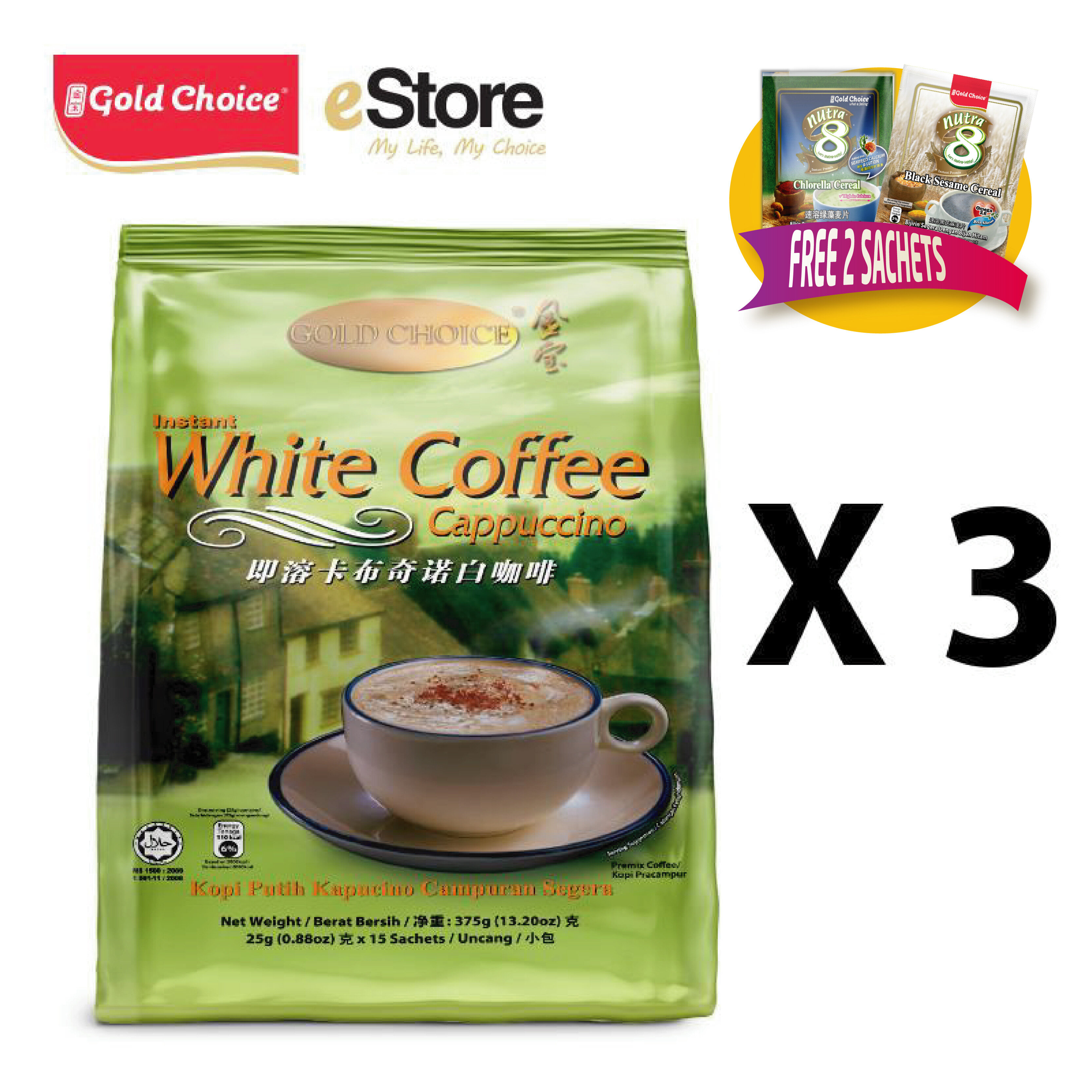 GOLD CHOICE Instant White Coffee (CAPPUCCINO) - (25g X 15'S) X 3 Packs In Bundle [2 FREE SACHETS PER PACK]