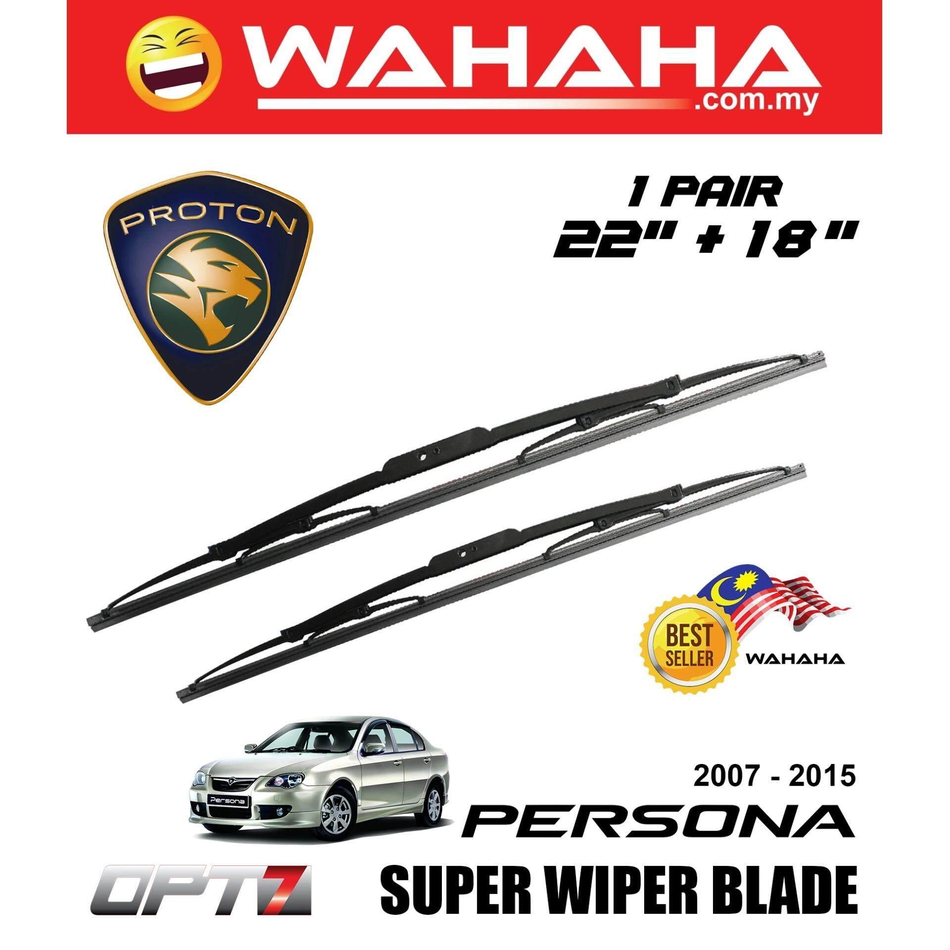 PROTON PERSONA 07-15 OPT7 Car Window Windshield Super Wiper Blade 22 +18
