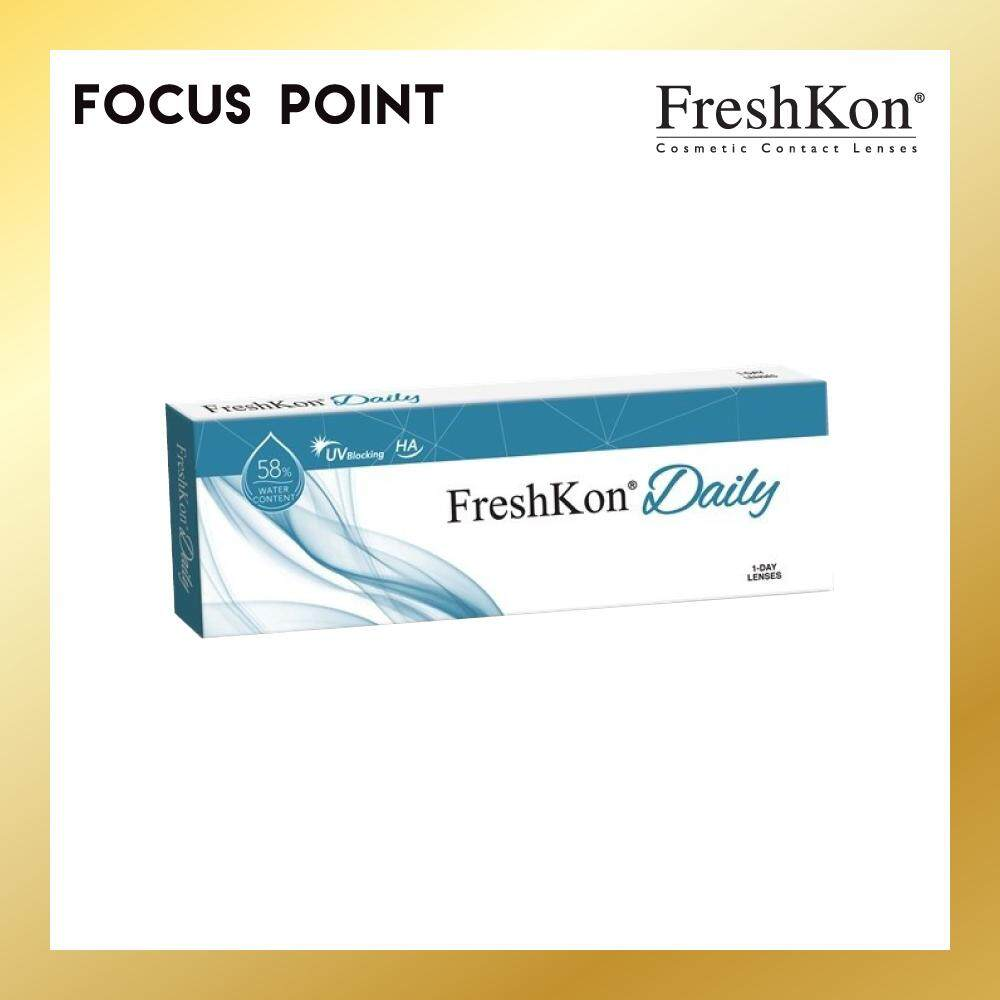 Freshkon Daily (10 PCS)